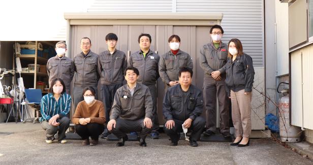 関東事業所